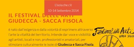 Festival delle arti_Giudecca